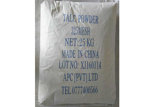 Address of talc powder manufacturer